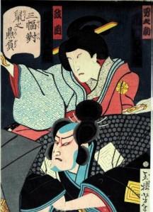 Mao museo d arte orientale a piece about us for Samurai torino